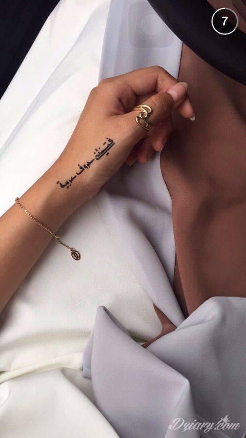 Jaki Wzór Tatuażu Wybrać Ponadczasowe I Zawsze Modne