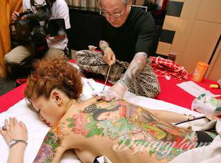 Tatuaż japoński