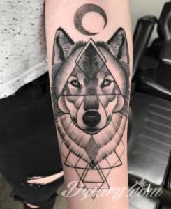 Ile może kosztować ten tatuaż?...