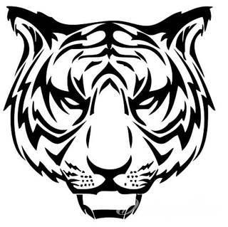 Wzory Tatuaży Tygrysy Inspiracje Z Kategorii Tatuaże Tygrysy