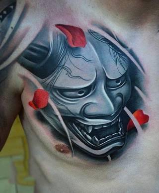 Japońska maska hanya.
